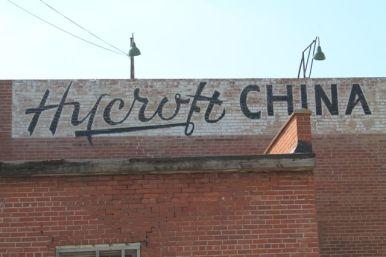 Hycroft & Brick Plant - 01